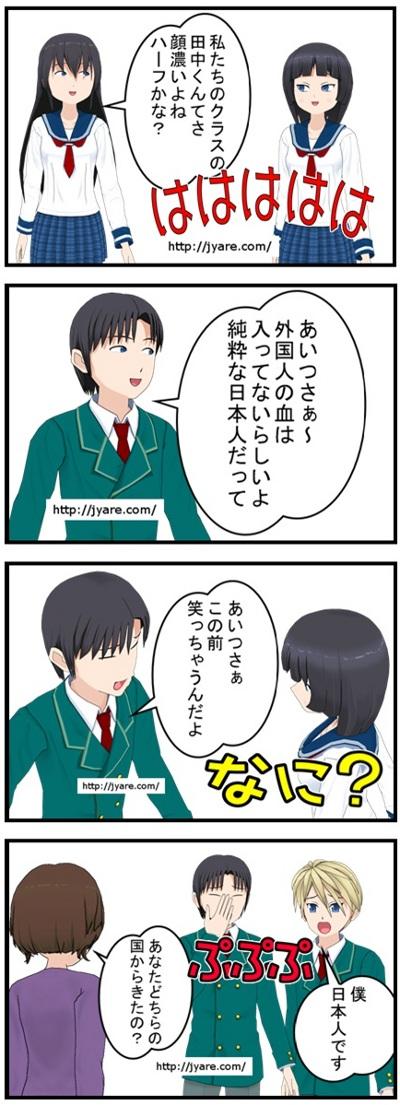 北村一輝_001