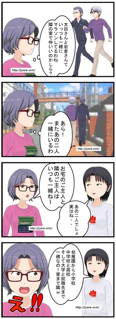 どぶろっく_001