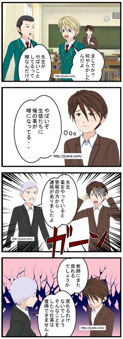 萩原健一の画像 p1_6