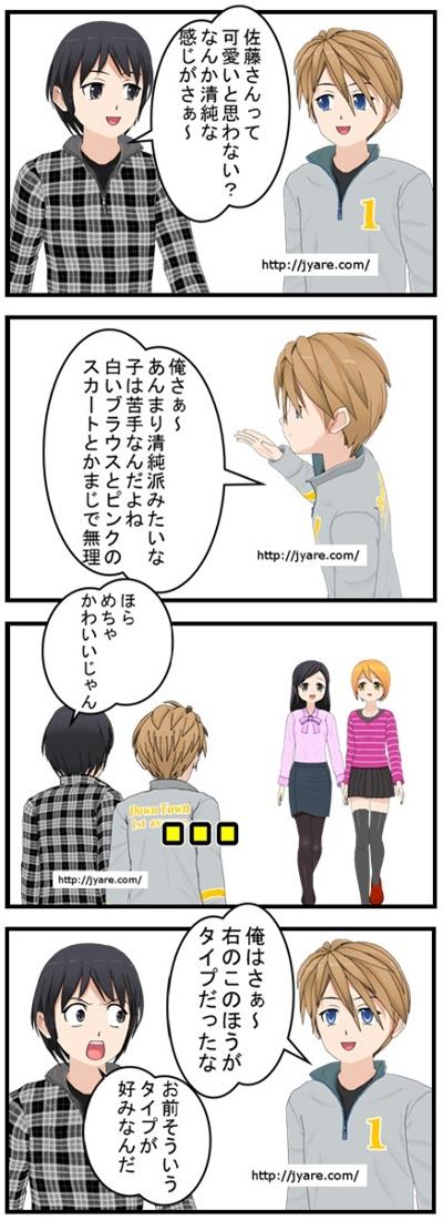 バイク川崎バイク_001