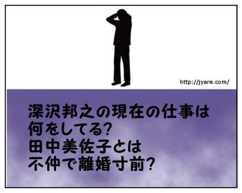 fuka2_001