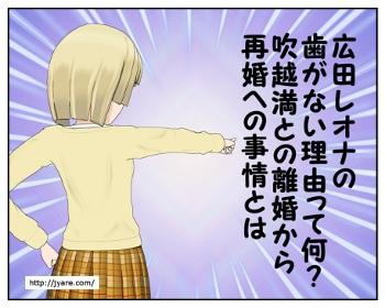 hirota2_001