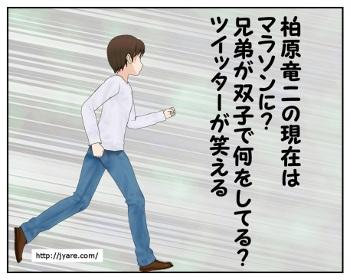 kasiwa2_001