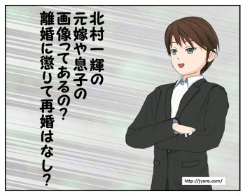 kitamura2_001
