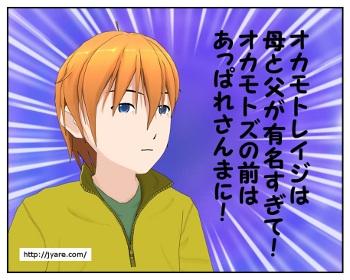 miyake2_001