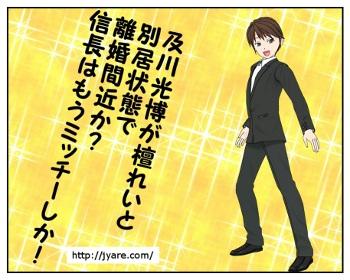 oikawa2_001