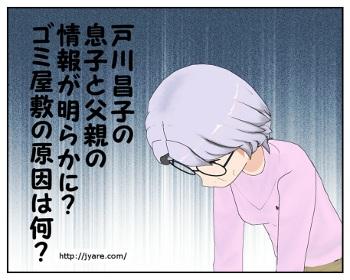 togawa2_001
