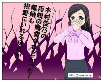 yosino2_001