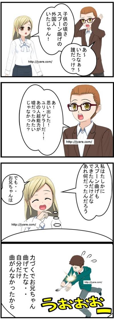yuri1_001