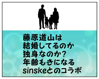 藤原道山_002