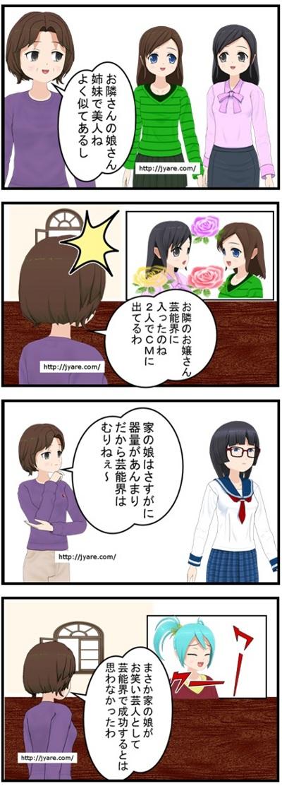 小林麻耶_001