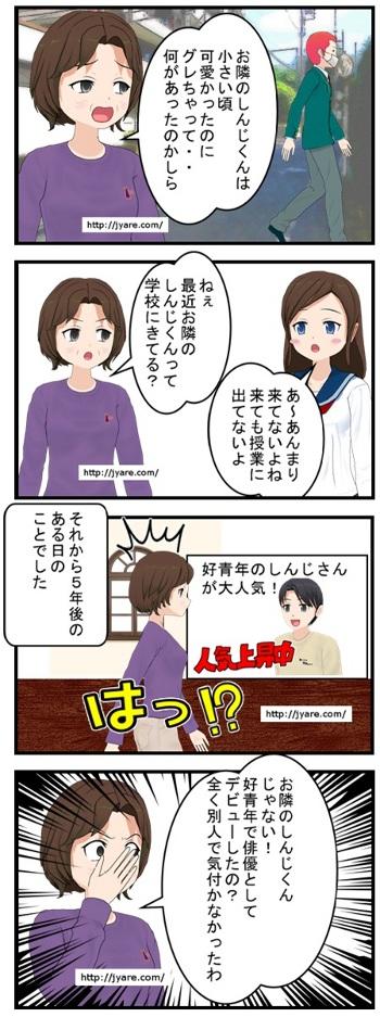 吉田栄作_001