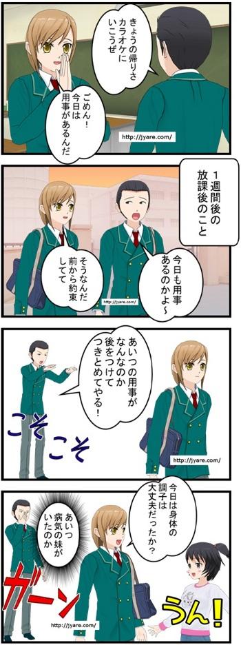玉木宏_001