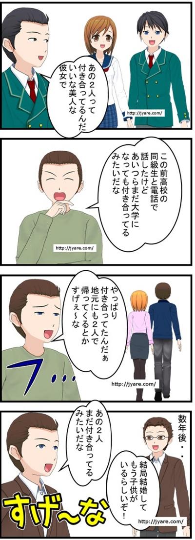 鹿賀丈史_001