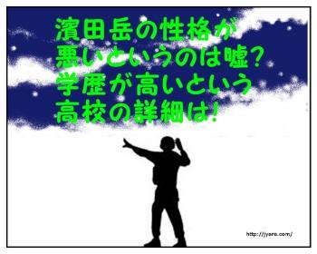 hamada2_001