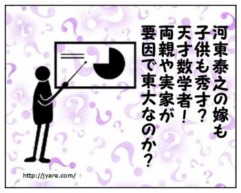 kawa3_001
