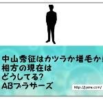 hide_002