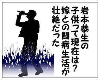 iwamoto_001