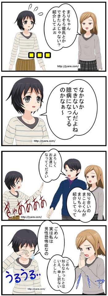 kurosawa2_001