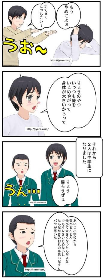 nait3_001