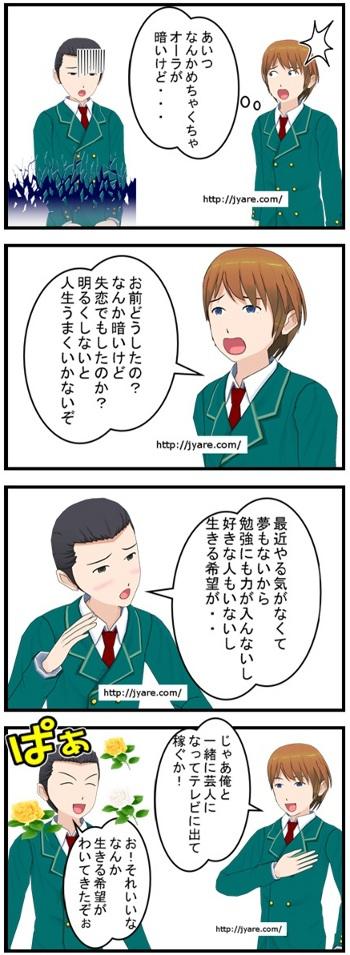 uji2_001