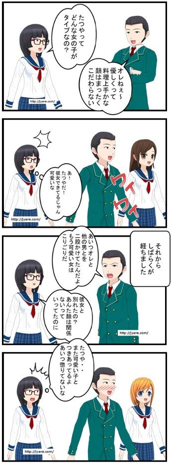 2kaoru_001