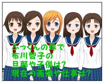 fukawa_001