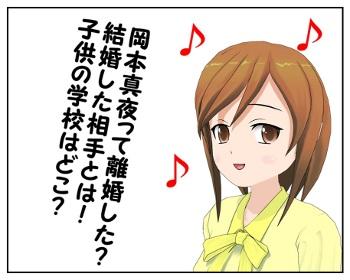 mayo_001