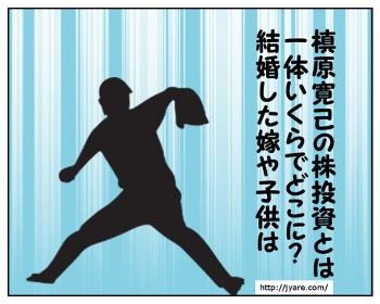 maki_001