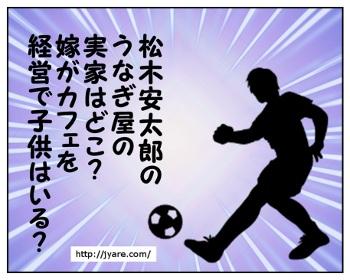 matuki_001