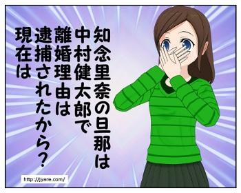 tine_001