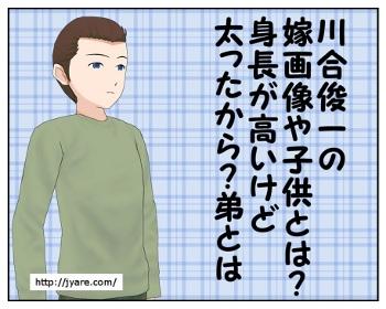 kawai_001
