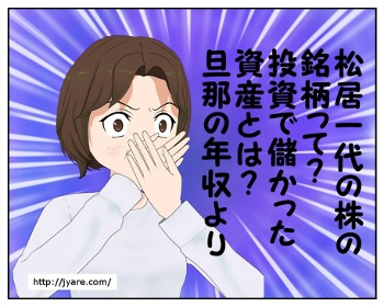 kazuyo_001