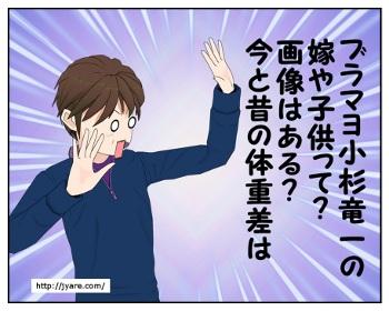 kosugi_001