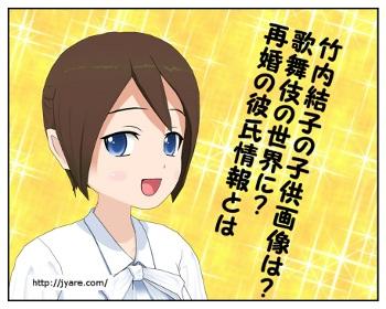 take_001