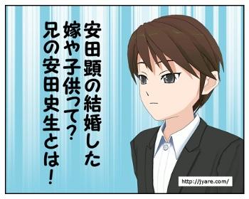 yasuda_001