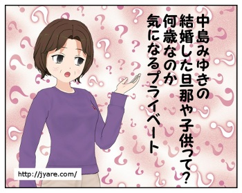 miyuki_001