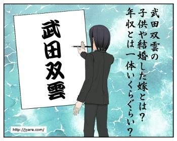 sou_001