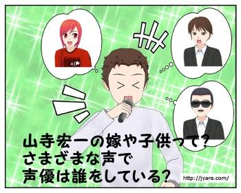 yama_001