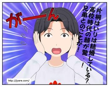 hairi_001
