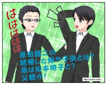 hararyu_001