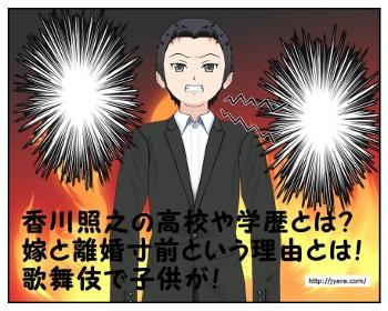 kagawa_001