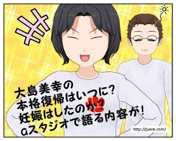 miyuki2_001