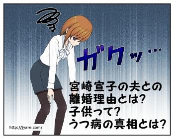 nobu_001