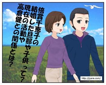 baisho_001