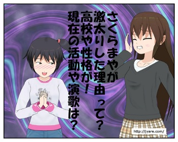 sakurama_001