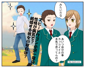 ozawa_001