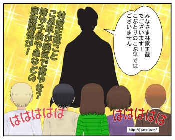 kobuhei_001