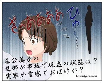 mori_001