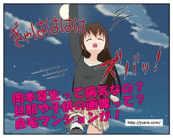 natuki3_001
